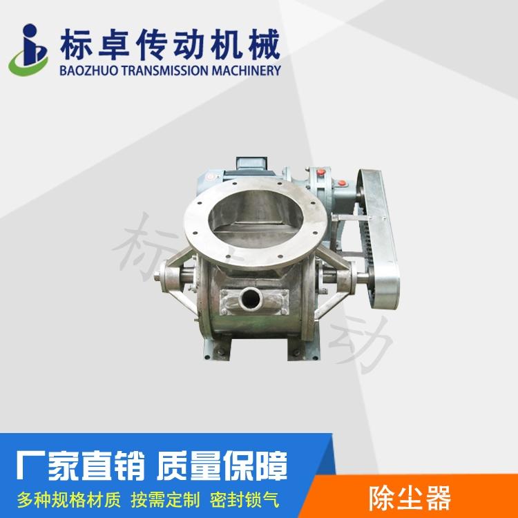 南京不锈钢卸料器